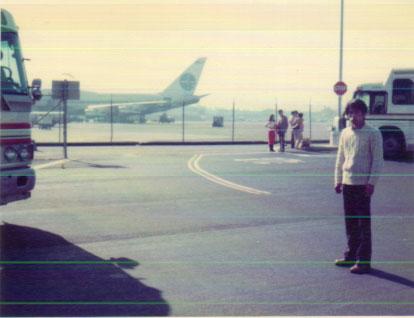 最初の海外旅行 その5 本当の到着_d0000995_2157325.jpg
