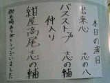 b0008598_11203785.jpg