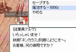 d0001403_1755201.jpg