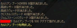 f0089303_1751855.jpg
