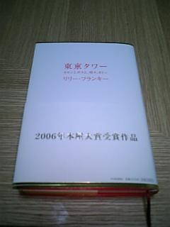 b0076310_038222.jpg