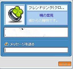 f0024312_2513366.jpg