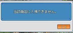f0024312_33611.jpg