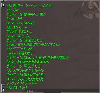 b0056117_9334425.jpg