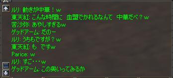 b0056117_985950.jpg