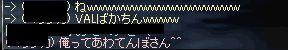 f0027317_9394359.jpg