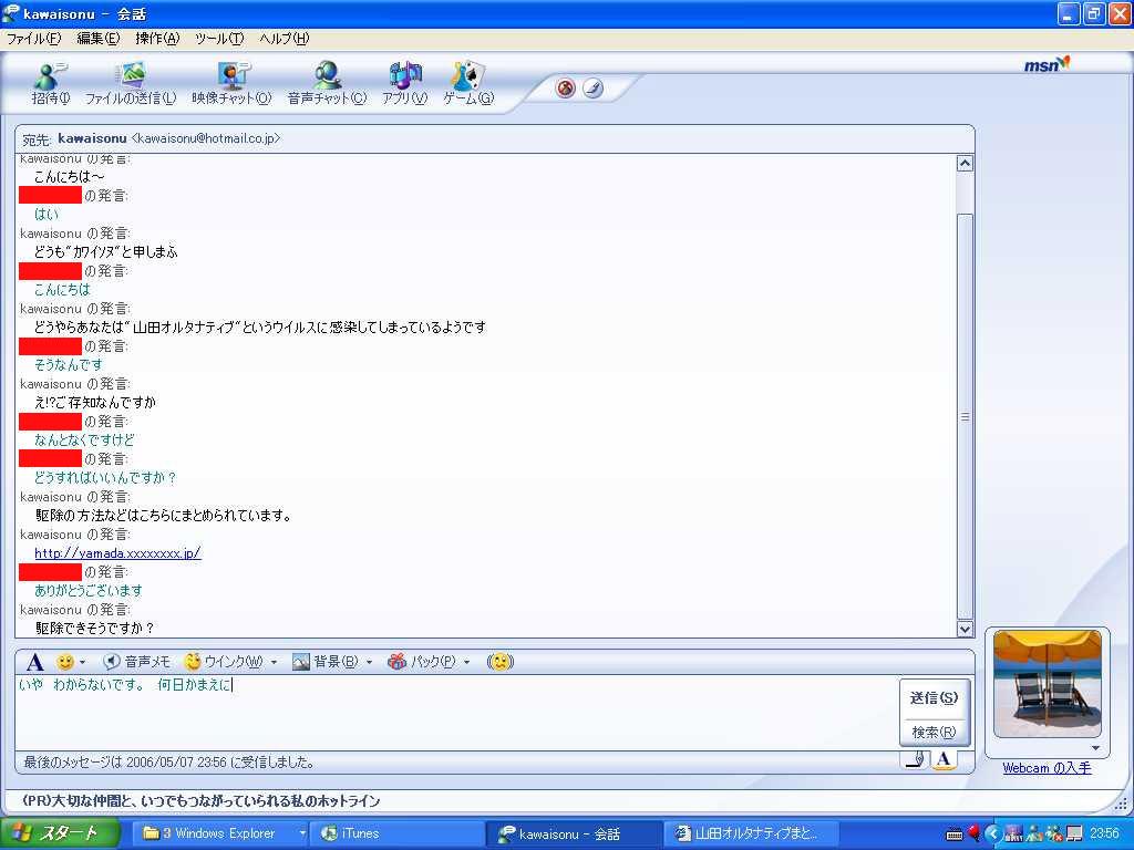 b0102120_22333863.jpg