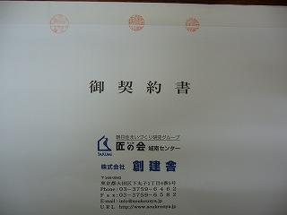 b0035524_19301429.jpg