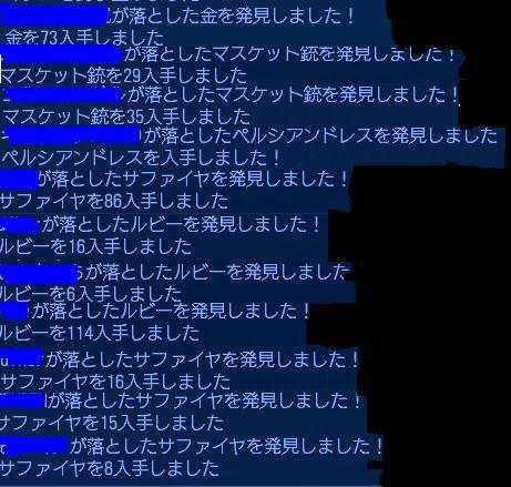 f0006925_6403116.jpg