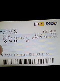 b0033527_1523748.jpg