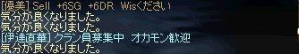 b0010543_143124.jpg
