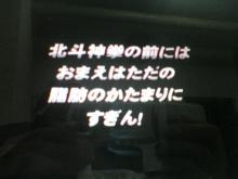 b0076347_0243167.jpg