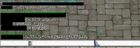 f0048949_1003541.jpg