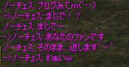 d0011454_0521055.jpg