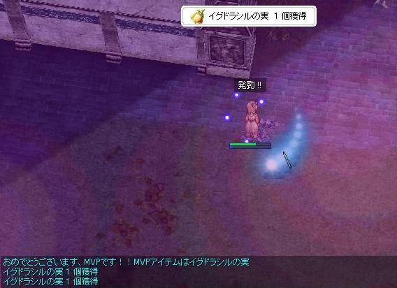 f0048061_1139533.jpg
