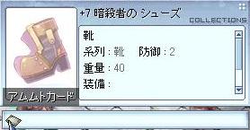 b0094365_10241967.jpg