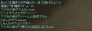 f0088869_1259101.jpg