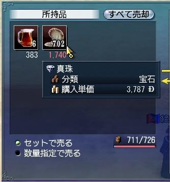 b0083273_2233028.jpg