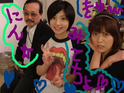 tukinoboyaki_c0038078_3202818.jpg