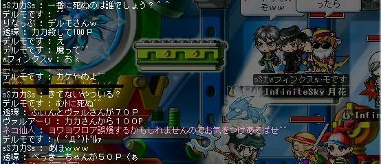 f0101281_2111468.jpg