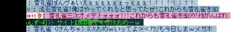 f0047583_18414232.jpg