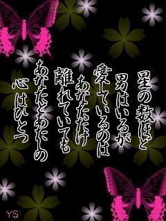 f0103483_145668.jpg