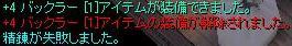 d0064984_1712314.jpg