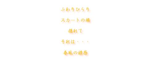 c0031085_062754.jpg