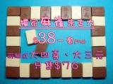 f0076589_150741.jpg