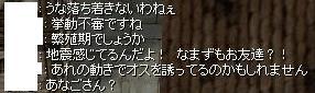 f0009297_1635441.jpg