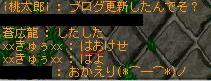 d0043708_14374985.jpg