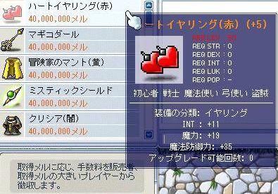 f0024312_1952716.jpg