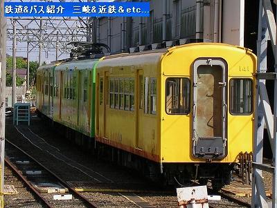 Vol,218  三岐鉄道北勢線273編成のその後(5/21)_e0040714_20223486.jpg