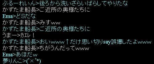 f0029614_12102987.jpg