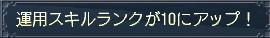 f0058015_6174868.jpg