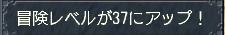 f0058015_6214121.jpg