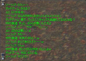 b0056117_7315237.jpg
