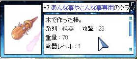 e0005917_055350.jpg