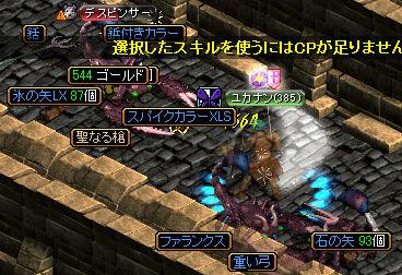 f0000818_1665197.jpg