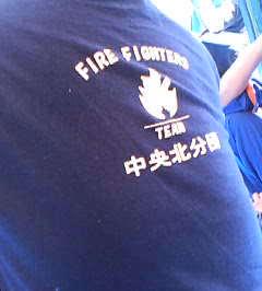 消防競練会_f0048422_1051299.jpg