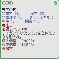 b0002723_20594023.jpg