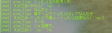 b0002723_2153332.jpg