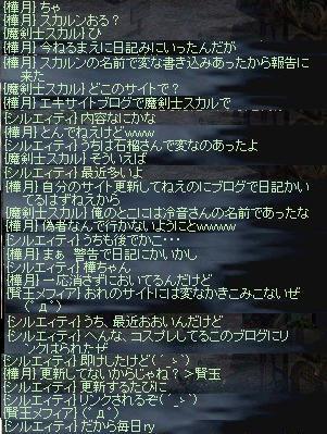 b0036436_1121951.jpg