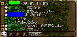 f0097236_23304362.jpg