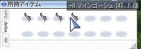 b0076239_143296.jpg
