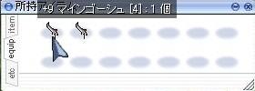 b0076239_1443849.jpg
