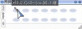 b0076239_1453575.jpg