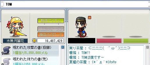 b0098246_1922773.jpg