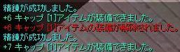 f0057460_1244052.jpg