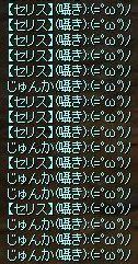 f0088869_14365234.jpg
